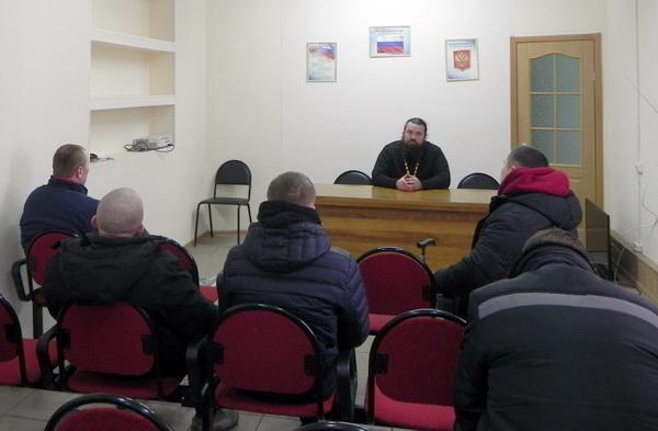 Осужденным колонии-поселения №7 рассказали о «Таинствах Православной церкви»
