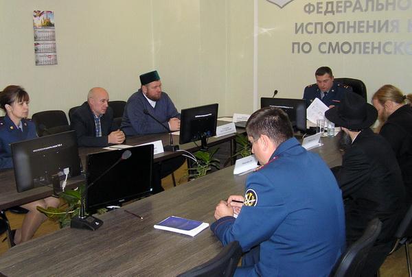 В УФСИН России по Смоленской области состоялся «круглый стол» с участием представителей различных религиозных конфессий