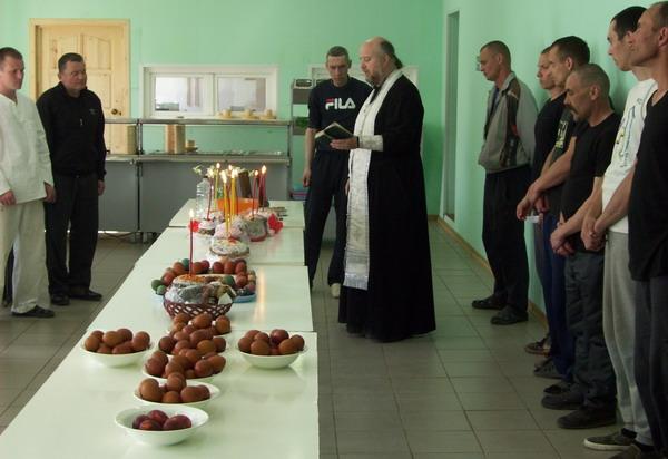 В исправительных учреждениях УФСИН России по Смоленской области отметили Светлое Христово Воскресение