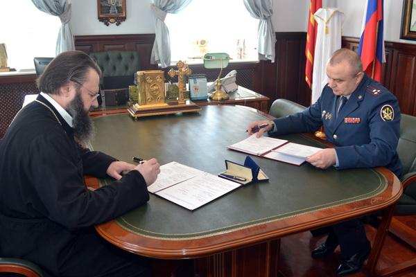 УФСИН России по Смоленской области заключило Соглашение о сотрудничестве со Смоленской Митрополией Русской Православной Церкви