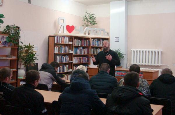 Осужденным к наказаниям без изоляции от общества рассказали о таинствах Русской Православной церкви